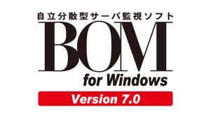 logo-693x390-BOM7