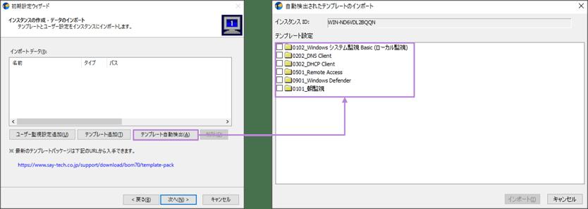 Auto_template