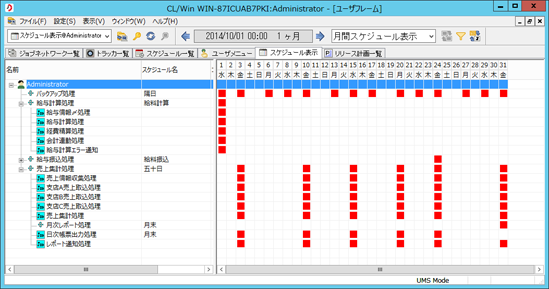 jdr15_schedule