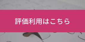 SSDA_CTA_570x285_1
