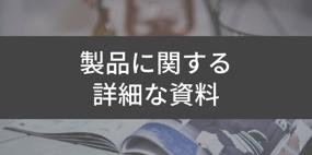 SSDA_CTA_570x285_3