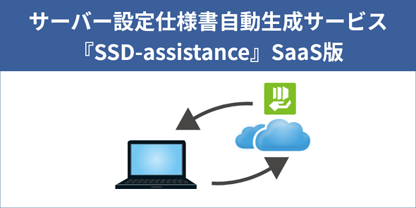 SSDA_eval_sass_1180x590
