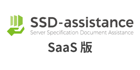 SSDA_saas_evel_cover_570x285