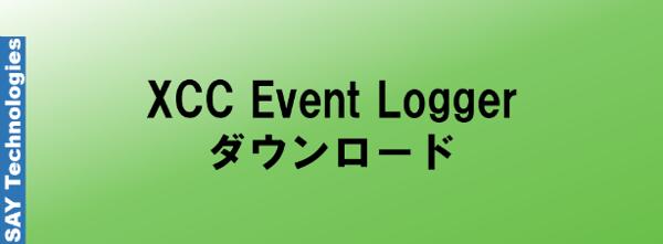 XCCeventlogger_DL